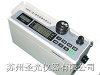 粉尘仪 LD-3C