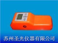 砼保护层测定仪 ZX5