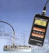 铁素体检测仪 MP30E-S
