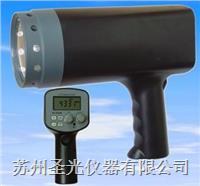 频闪测速仪 DT2350P