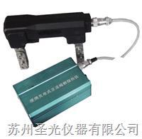 便携式交直流逆变磁粉探伤仪 NB-22016型