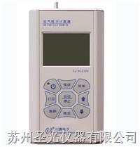 手持式尘埃粒子计数器 川嘉CJ-HLC100A