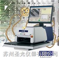 x射线荧光镀层测厚仪 牛津X-strata 920