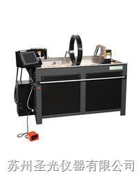 美国磁通湿法卧式磁探机 MAGNAFLUX MD系列