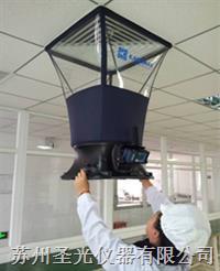 风量罩-风量测试仪 MODEL 6715