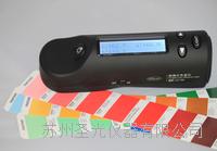 超便携式色彩色差仪 HP-2136/HP-2132