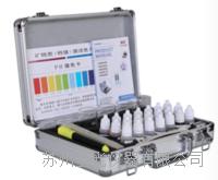 水质综合检测箱 XS-2