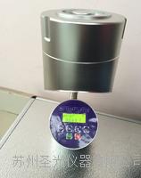 手持式浮游菌采样器 FKC-I