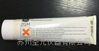 高温耦合剂 ZGM