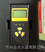 便携式表面污染仪 T610