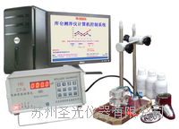 电脑型智能电解库仑测试仪 CT-A智能型