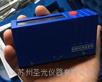 仪力信小型光泽度测试仪 erichsen 560MC-X