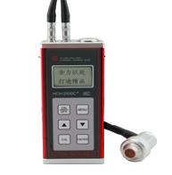 精密型超声厚度测试仪 HCH-2000D