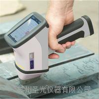 手持式XRF荧光光谱仪 X-MET8000S
