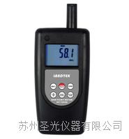 便携式露点测试仪 HT-1292D