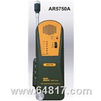 AR5750A卤素探测仪 AR5750A