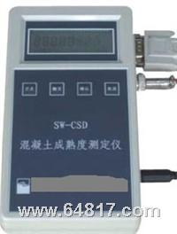 SW-CSD混凝土成熟度测定仪