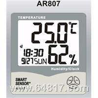 AR807温湿度计 希玛AR807