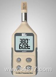 AR837温湿度测试仪 AR837