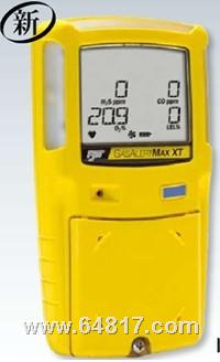 GasAlertMax XT泵吸式气体检测仪 XT4