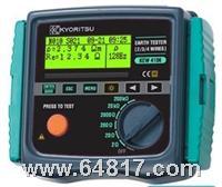 接地电阻测试仪 KEW 4106