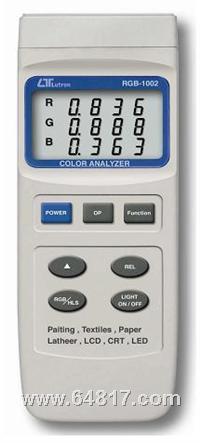 RGB-1002彩色分析仪 RGB-1002