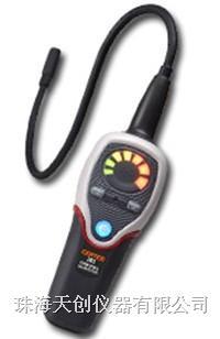 CENTER383可燃性氣體檢測儀 CENTER-383