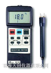 MS-7000木材水份计 MS-7000