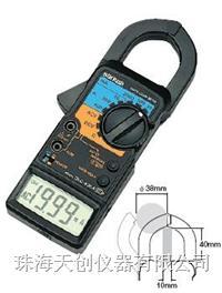 日本三和DLC-400A漏电钳形表 DLC400A