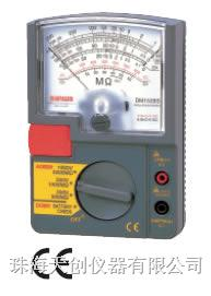 DM1528S绝缘电阻计 DM1528S