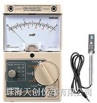 OPM-572激光功率表 OPM-572