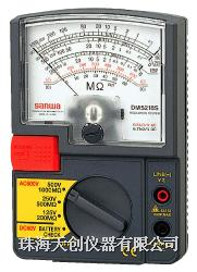 DM5218S绝缘电阻测试仪 DM5218S