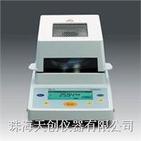 MA35红外水份测定仪 MA35