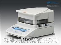 IR-60水份测定仪 IR-60