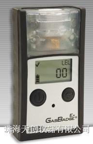 GasBadge EX(GB90)可燃气体检测仪 GB90