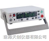 HIOKI3154 绝缘电阻测试仪 3154