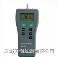 SS-20數字氣壓表 SS-20
