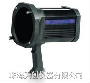 兰宝PH135紫外线灯 PH135