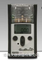 GasBadge Pro气体检测仪 GasBadge Pro