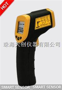 广东希玛AR550迷你式红外测温仪经销 红外测温仪