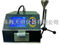 供应苏州华宇交直流两用型CLJ-5350E尘埃粒子计数器总代理