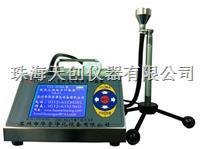 供应精确原装交直流两用型CLJ-3106L型尘埃粒子计数器 CLJ-3106L