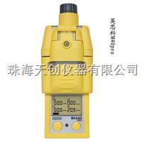 供应正品英思科新款M40Pro手持式四合一气体检测仪 M40Pro