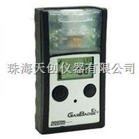 英思科GB90便携式催化燃烧原理可燃气体检测仪报警仪 GB90