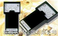 供应进口理音VT-03F(低粘度)粘度计 VT-03F