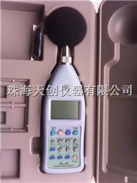 高性价比理音NL-20噪音计 NL-20