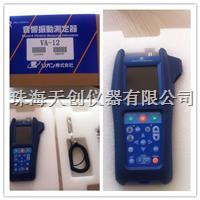 供应日本理音VA-12精密振动分析仪 VA-12