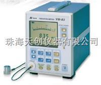 VM-83超低频数字测振仪总代理 VM-83