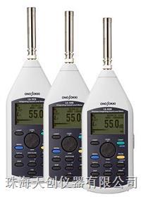 正品LA-1410便携式声级计 LA-1410