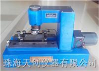 特价供应QFD电动型漆膜附着力试验仪